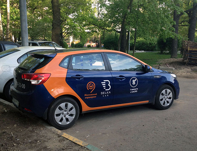 Moscow car-sharing KIA by Belka Car parked near Oktyabrskoye Pole