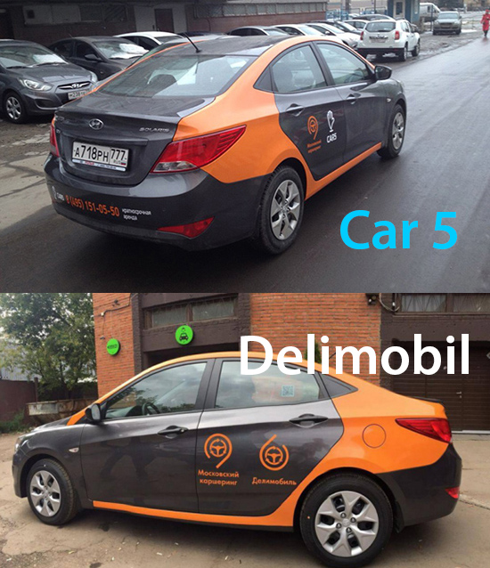 Car 5 and Delimobil have cars are as like as two peas