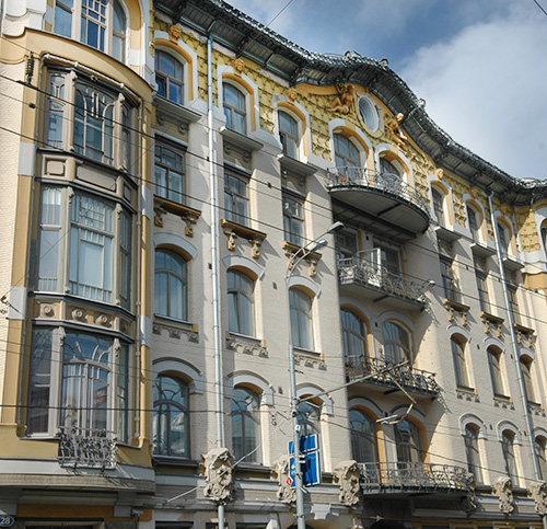 Apartment Buildings For Sale: Apartments For Sale In Moscow. Individual Approach & Safe