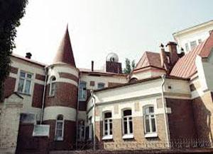 Резиденция Уругвая.jpg