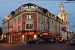 Happy relocation to Russia. Best areas full of various entertainments: theatres, cafes and nightclubs
