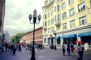 Find apartment in Arbat-Kropotkinskaya with Landmark Real Estate agency