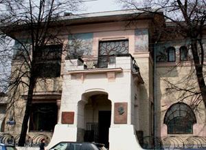 особняк Рябушинского.jpg